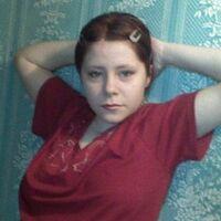Кристина, 32 года, Рыбы, Инта