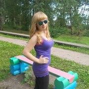 Aleksandra 25 лет (Овен) Шенкурск