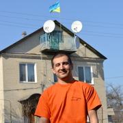 Андрей 38 лет (Стрелец) хочет познакомиться в Белополье