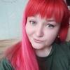 Ekaterina, 32, Saransk