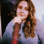 Anastasia, 25, г.Кропивницкий
