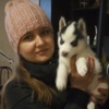 Олеся, 30, г.Чусовой