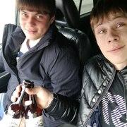 Андрей, 25, г.Гурьевск