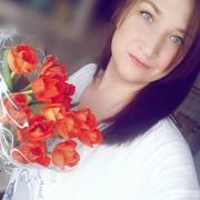 Кристина, 22, г.Нижний Тагил