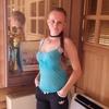 Евгения, 26, г.Старый Оскол