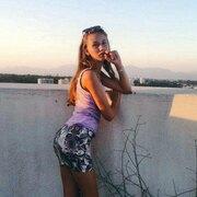 Алёна, 19, г.Могилёв