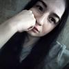 Катя, 17, г.Ачинск