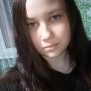 Светлана 20 Челябинск
