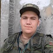 Валерий, 21, г.Пермь