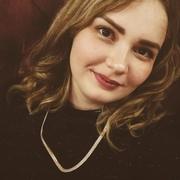 Елизавета 24 года (Скорпион) Березники