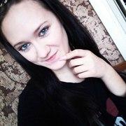 Алинка, 21, г.Макеевка