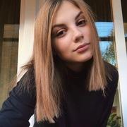 Валерия, 20, г.Стамбул