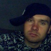 Макс, 28, Кадіївка