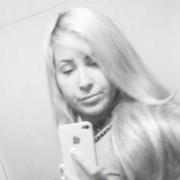 Арсенноя, 28, г.Нарьян-Мар