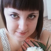 Кристина 29 лет (Козерог) хочет познакомиться в Барнауле