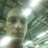 Игорь, 33, г.Малоярославец