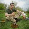 Андрей, 21, г.Кривой Рог