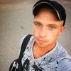 Виталий, 23, г.Мелитополь
