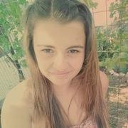 Зарина, 24, г.Феодосия