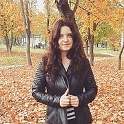 Мария, 20, г.Бахчисарай