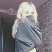 Виктория, 19, г.Балашиха
