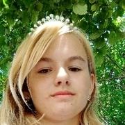 Катя, 16, г.Херсон