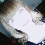 Елена Захватенко, 20, г.Усолье-Сибирское (Иркутская обл.)