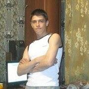 Ян, 25, г.Зима
