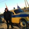 Руслан, 26, г.Брянск