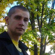 АНДРЕЙ, 35, г.Лермонтов
