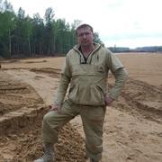 Николай, 46, г.Черноморское