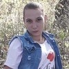 Kseniya Batunina, 29, Bolshoy Kamen