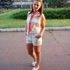 Кристина, 28, г.Лисичанск