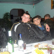 Александр 32 Ростов-на-Дону