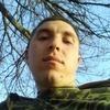 andrei, 23, г.Григориополь