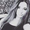 Людмила, 22, г.Ростов