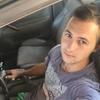 Andrey, 23, Novokubansk