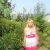 Таня, 26, г.Нижневартовск