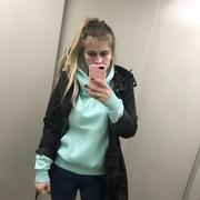 Arina, 25, г.Московский