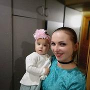 Екатерина, 30, г.Мариуполь