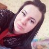 Yuliya, 30, Chernihiv