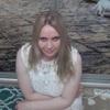 Алена, 34, г.Глазов