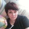 Алина, 35, г.Владивосток