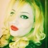 Anna, 31, г.Yerevan