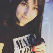 Натали 34 года (Дева) Новороссийск