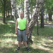 Дима Школьний 41 Чернигов