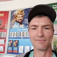 Дулич Виталий, 42 года, Скорпион, Бровары