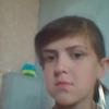Рита, 22, Миргород