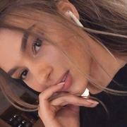 Аделинка, 18, г.Курган