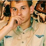 Гена, 24, г.Ефремов